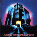 Tangerine Dream | The Keep