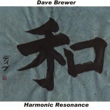 Dave Brewer | Harmonic Resonance