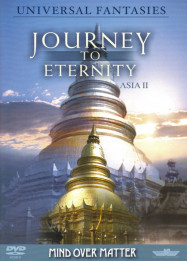 Mind Over Matter | Journey to Eternity